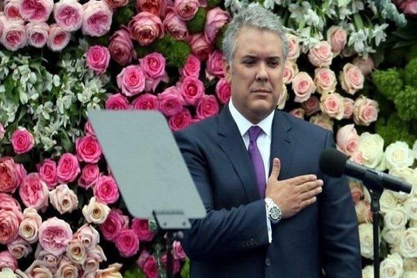 رئیس جمهوری جدید کلمبیا سوگند یاد کرد