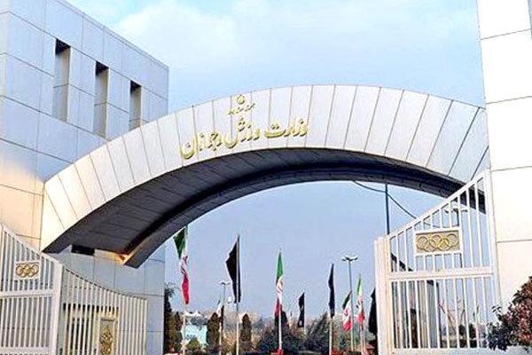 اهداف، وظایف و اختیارات وزارت ورزش و جوانان از سوی مجلس تعریف شد