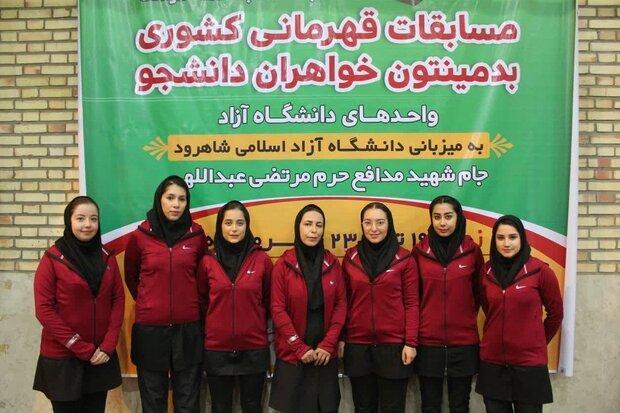 نتایج انفرادی رقابت بدمینتون دختران دانشگاه آزاد کشور معین شد
