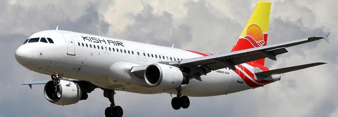پروازهای داخلی فرودگاه امام راه اندازی شد ، پرواز مستقیم از فرودگاه امام به جزیره کیش