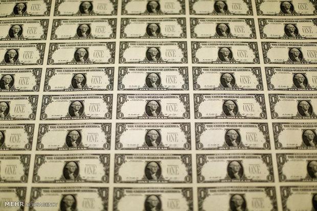 بانک مرکزی نرخ رسمی 39 ارز را ثابت اظهار داشت