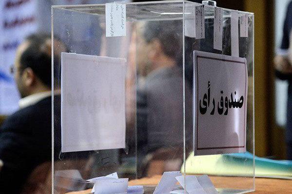 ابلاغی برای لغو مجمع انتخابات فدراسیون والیبال نداشته ایم