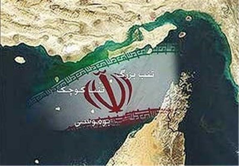 ایران دو فروند قایق اماراتی را در کنار جزایرش توقیف کرد