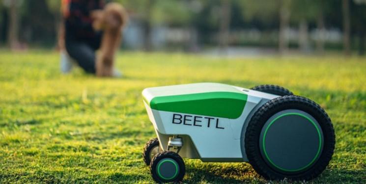 ربات پاکسازی محیط زیست از مدفوع حیوانات