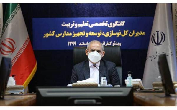 حاجی میرزایی: باید از اطلاعات جمعیت دانش آموزی هر استان، تصویر روشنی تهیه کنیم